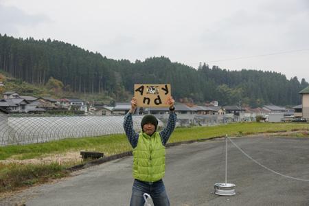 20081117_07.JPG