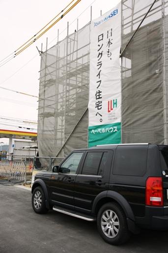20100111_00.JPG