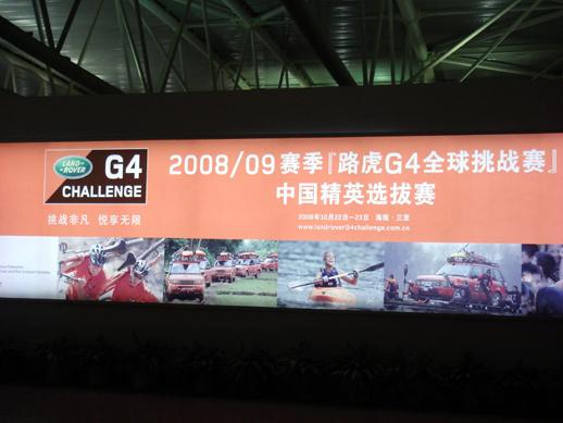 20081216_14.jpg